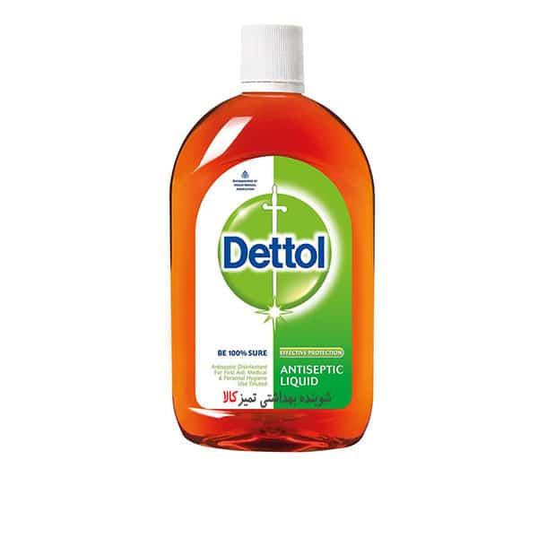 مایع پاک کننده و ضدعفونی کننده آنتی سپتیک دتول